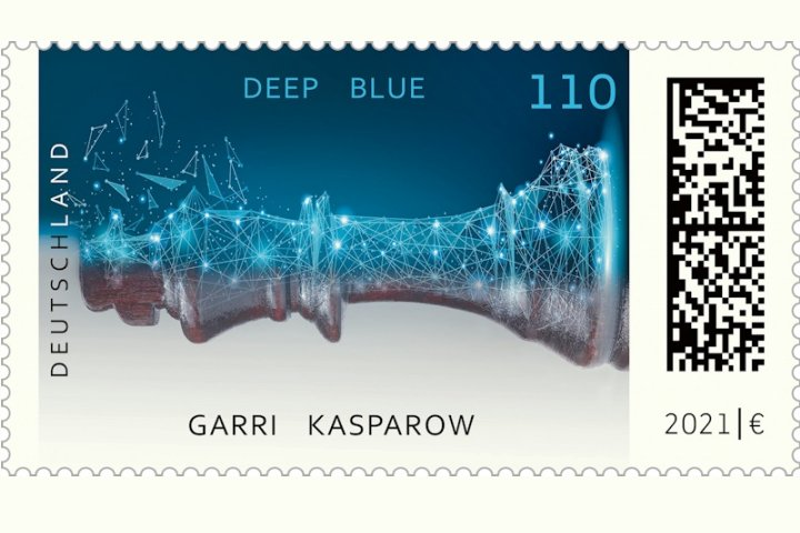 Schachcomputer Briefmarke Deep Blue