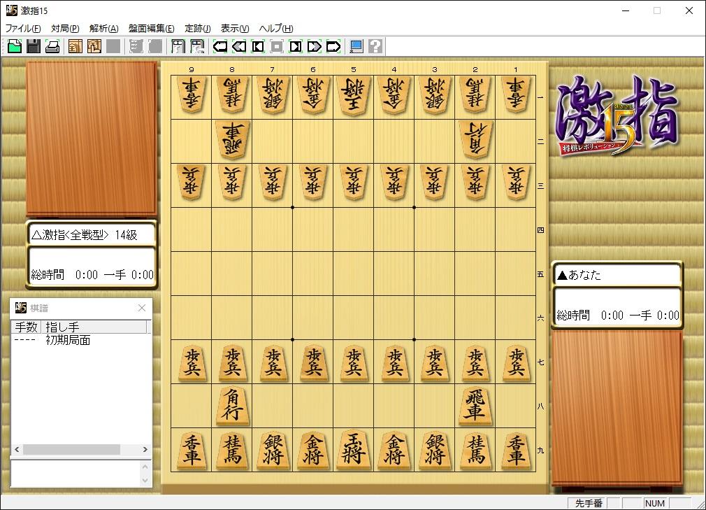 Shogi_Revolution_Super_Finger_15_1