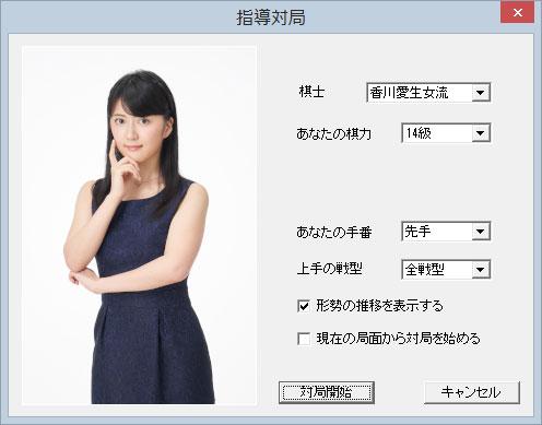 Shogi_Revolution_Super_Finger_15_11