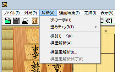 Shogi_Revolution_Super_Finger_15_7