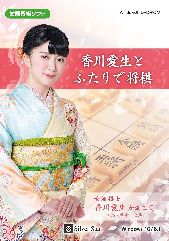 Shogi mit Manao Kagawa