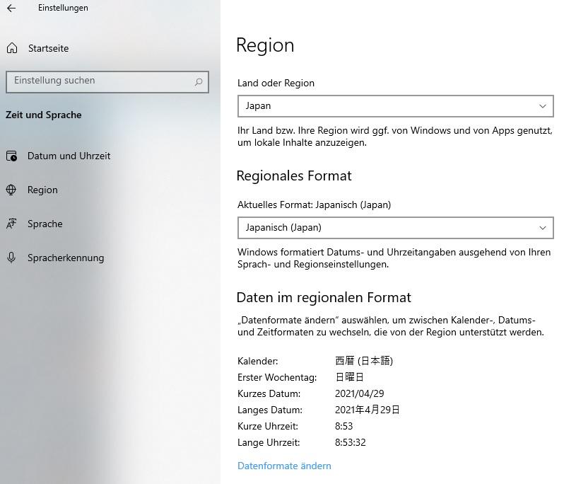 Windows Japan Region